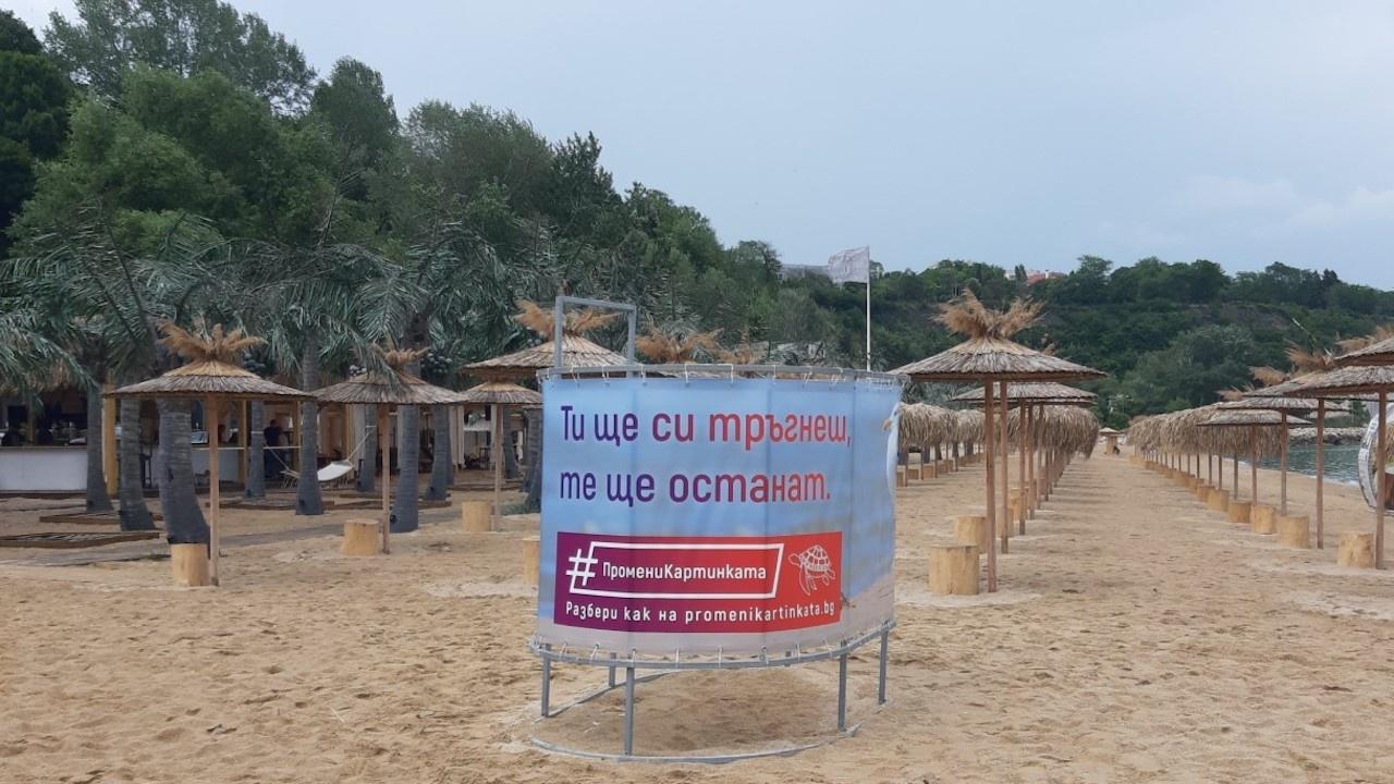 Филип Морис България започва национална кампания #ПромениКартинката