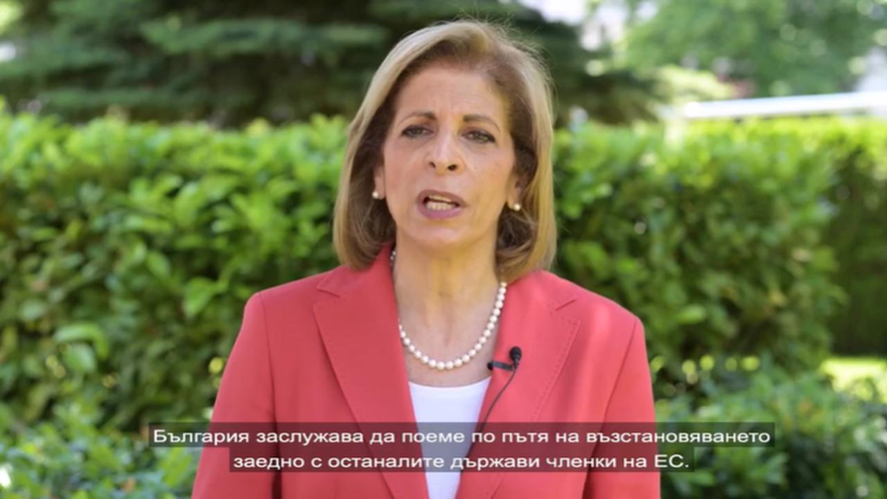 Еврокомисарят по здравеопазването към българите: Не се страхувайте! Ваксинирайте се!