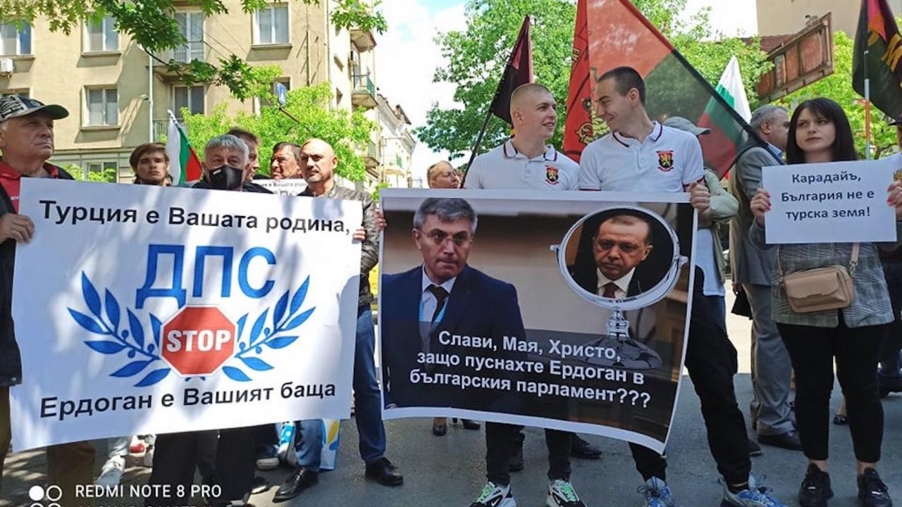 Българските патриоти: ЦИК предаде следващото управление на България в ръцете на Еродоган и ДПС