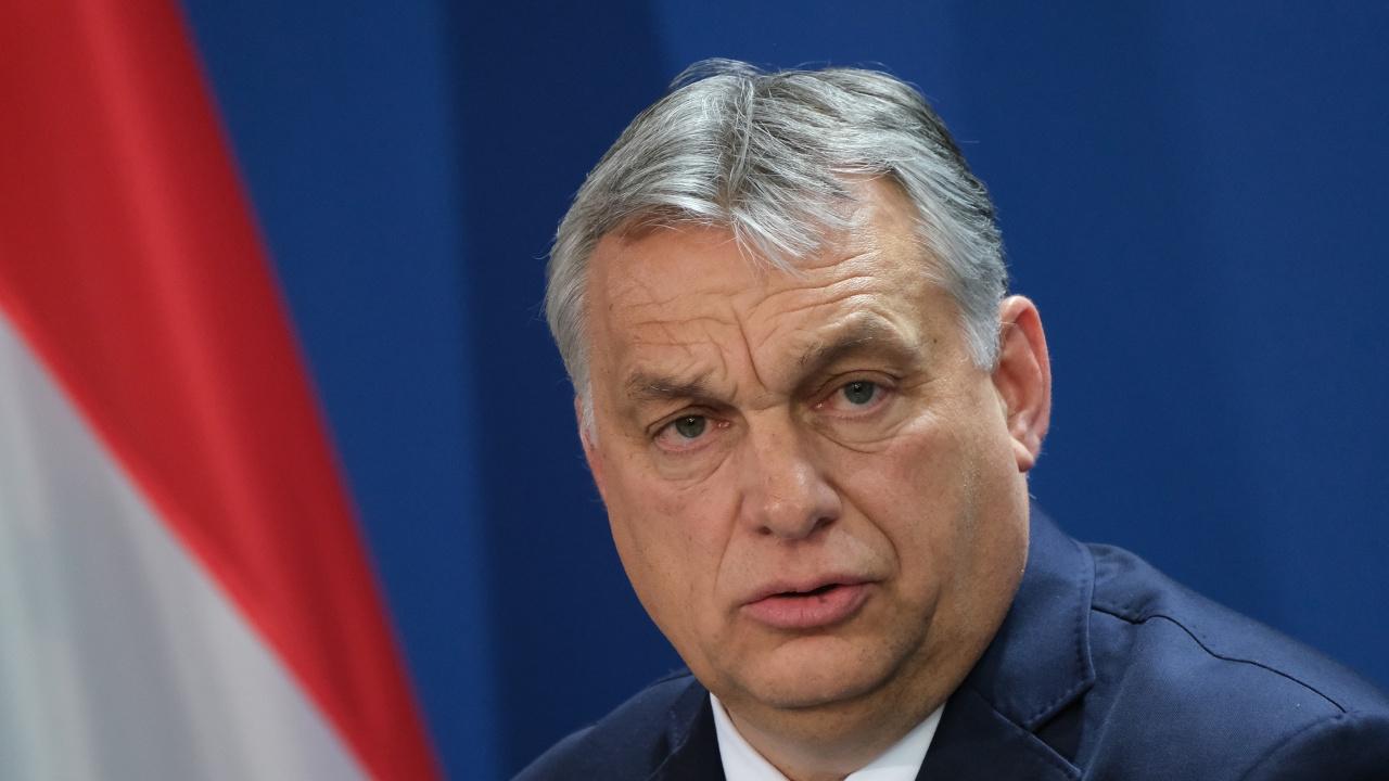 Орбан призова за ограничаване на пълномощията на ЕП