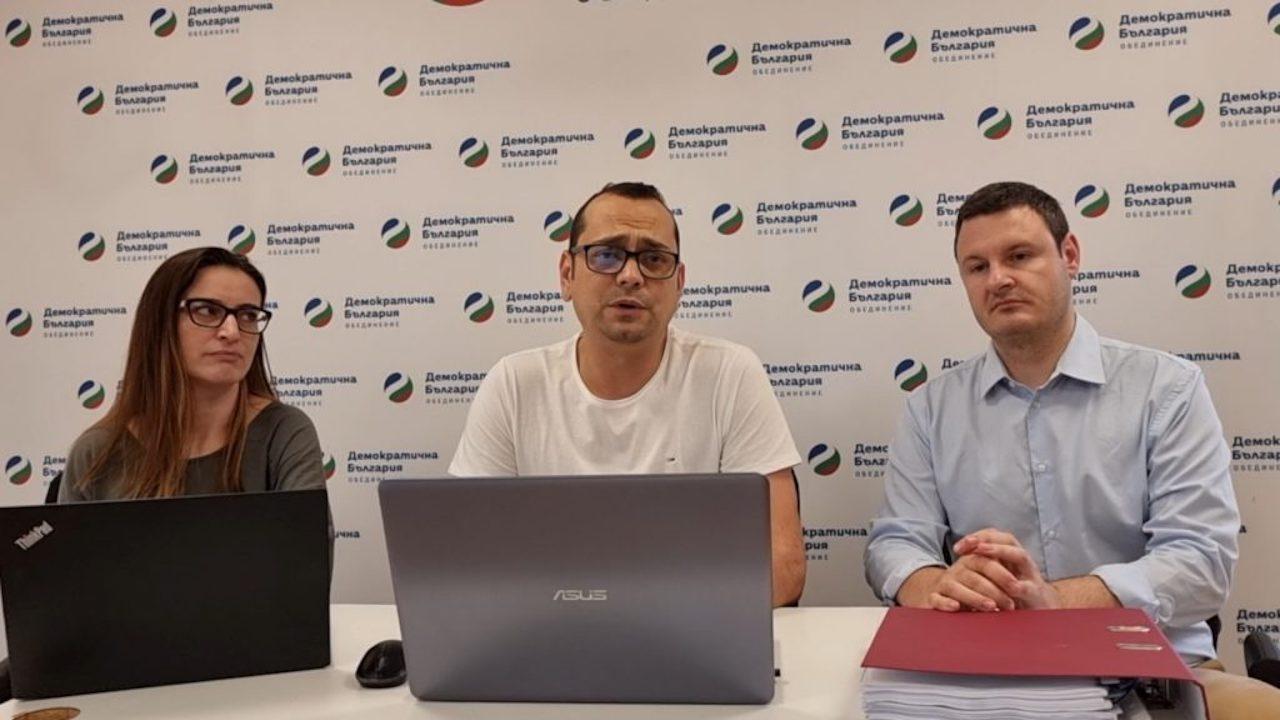 Съветници от ДБ сезираха главния прокурор заради злоупотреби на Мирослав Боршош като изпълнителен директор на НДК
