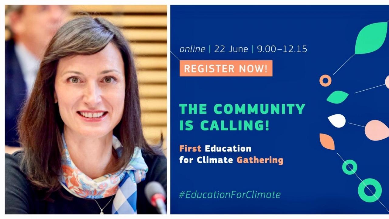 Мария Габриел стартира общоевропейска онлайн платформа за образование за климата