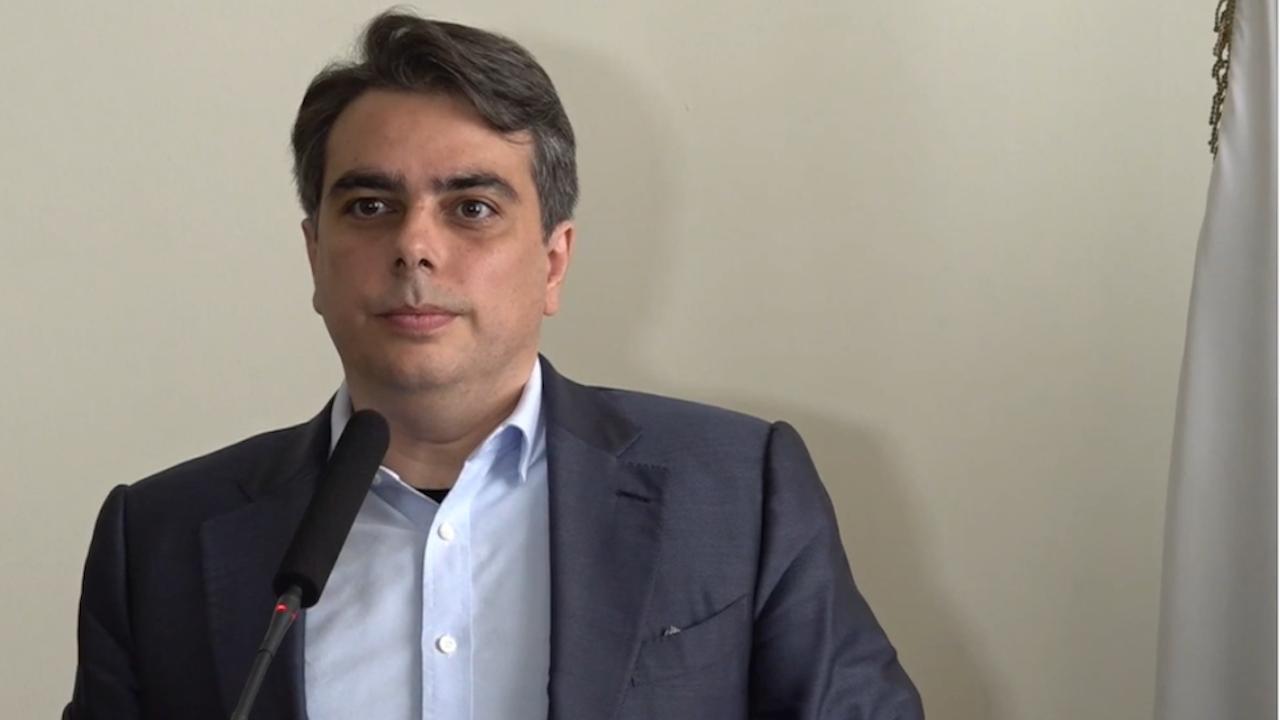 Асен Василев: Мобилизираме 2,5 млрд. лева в подкрепа на бизнеса