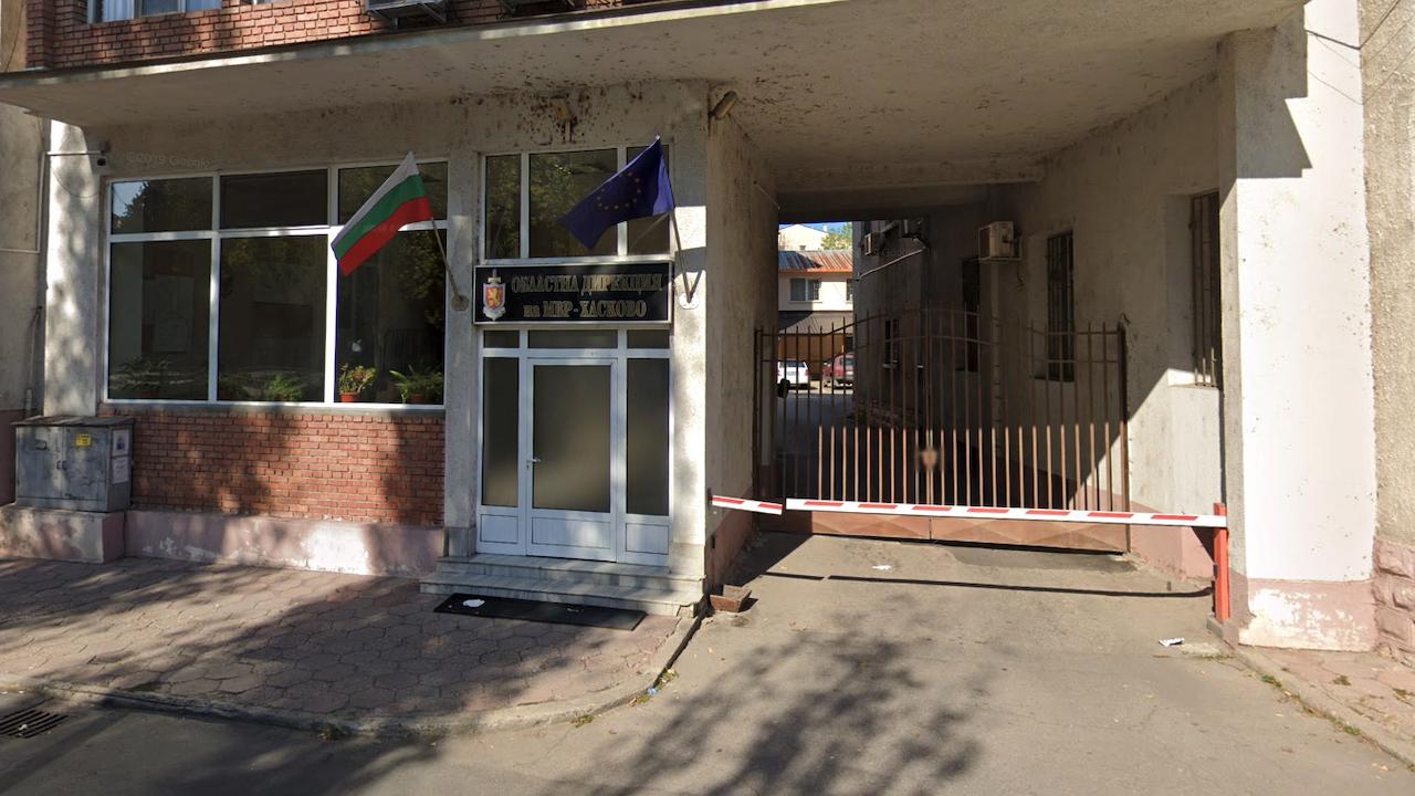 Гл. инспектор Вълчо Парасков е назначен за временно изпълняващ длъжността началник в РУ на МВР - Харманли