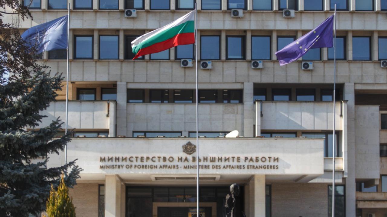 България бе избрана за член на Изпълнителния съвет на Международната океанографска програма на ЮНЕСКО