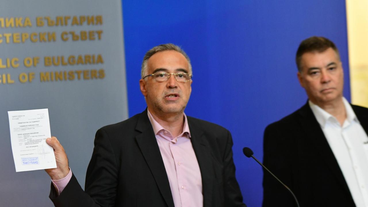 """Кутев отрече обвиненията срещу директора на ДФ """"Земеделие"""": Не е бил осъждан! Искат да го окалят"""