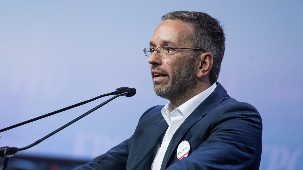 Австрийски политик: Да не даваме гражданство на турците