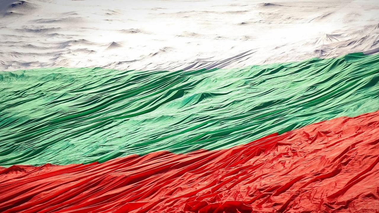 БАН публикува първата по рода си енциклопедия за България