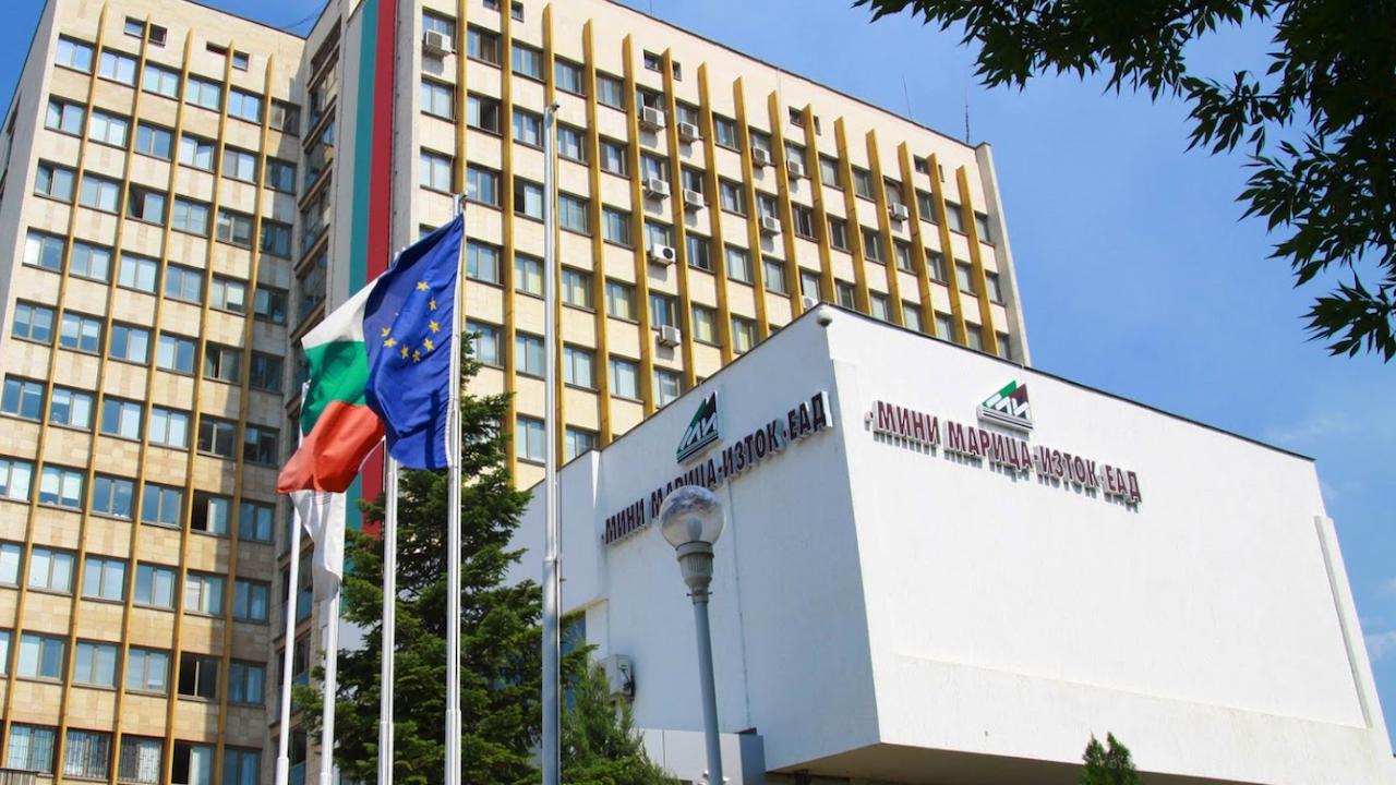"""Директорът на мини """"Марица Изток"""" хвърли оставка"""