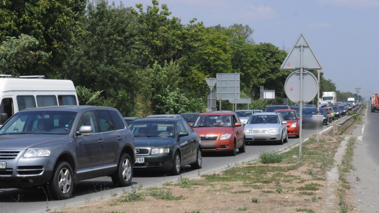 Опашки за Гърция: Пътуващите чакат повече от час