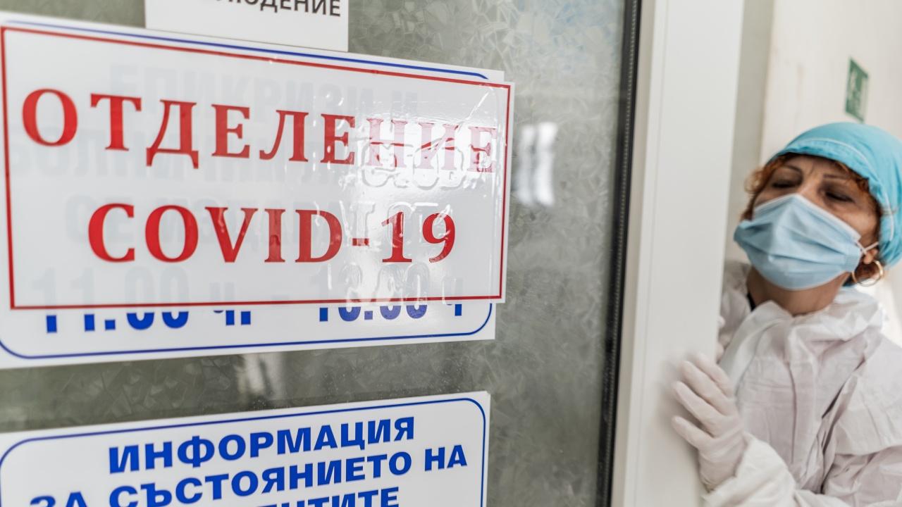 Намаляват леглата за лечение на COVID-19  пациенти с в Русенско