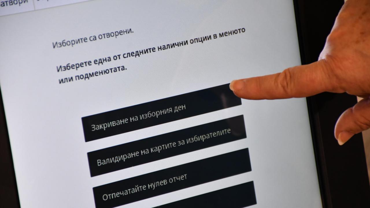 Илко Стоянов и Румен Томов отиват на балотаж в Благоевград