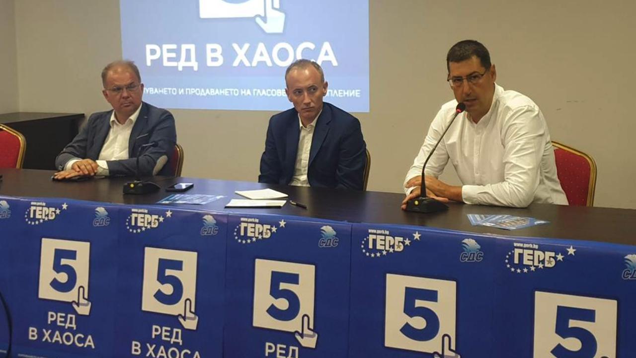 ГЕРБ-СДС в Пловдив: Образованието остава водещ приоритет
