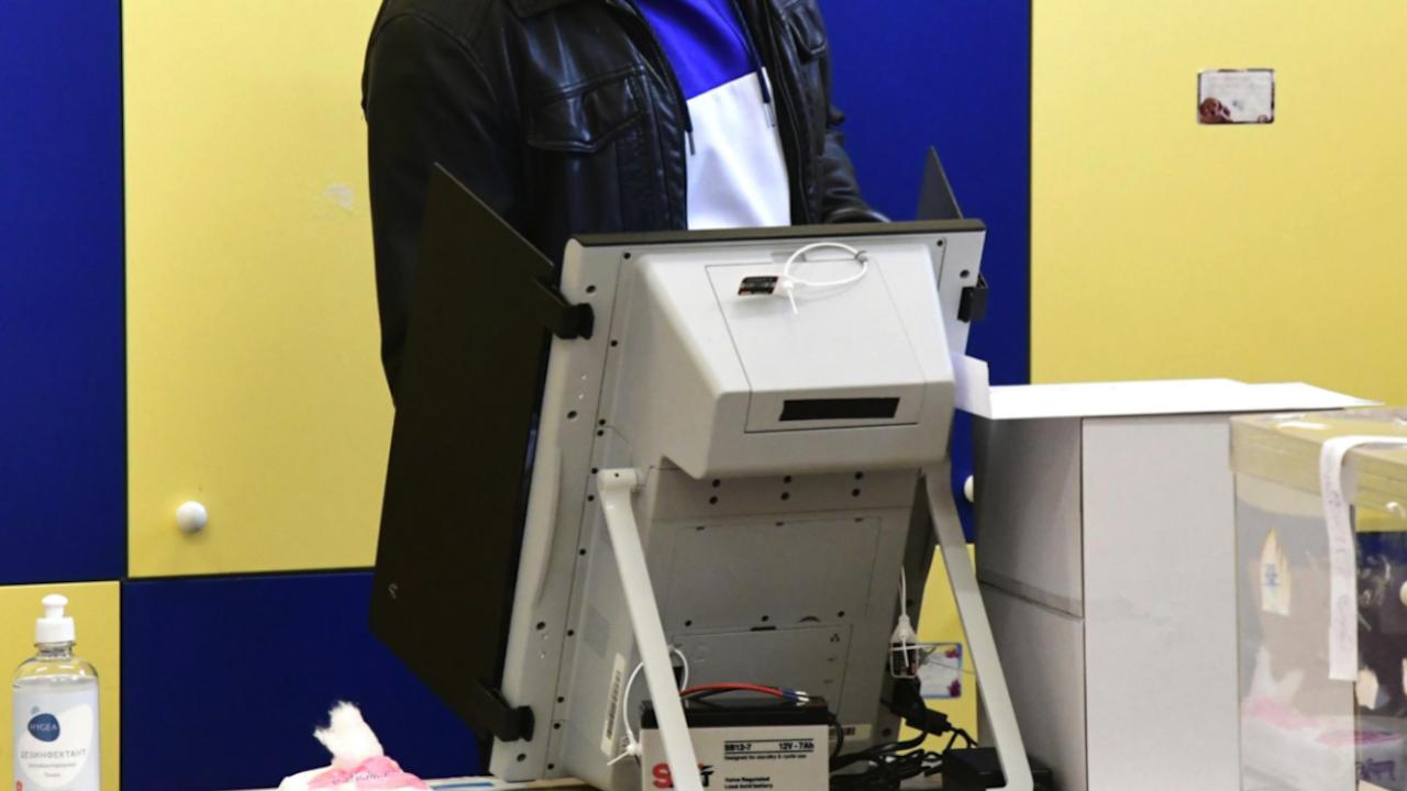 В област Плевен започва пробно машинно гласуване