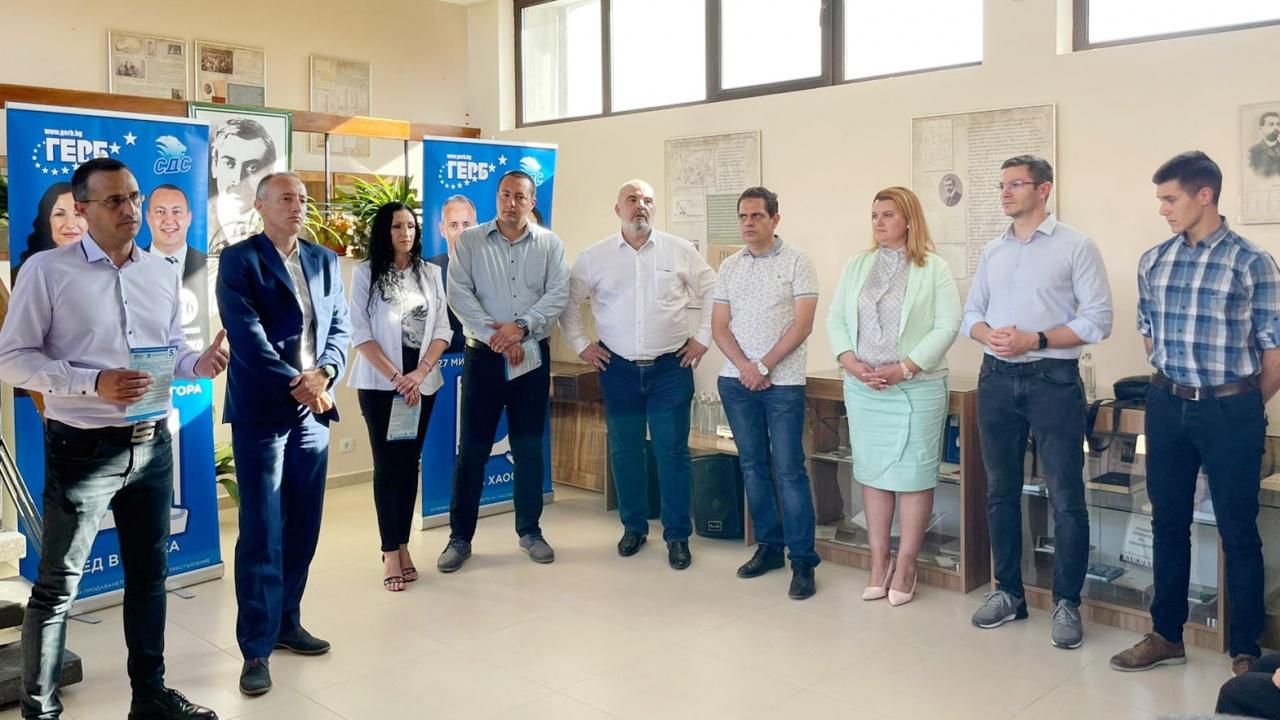 Кандидатите за народни представители от Коалиция ГЕРБ – СДС се срещнаха с членове и симпатизанти в Чирпан