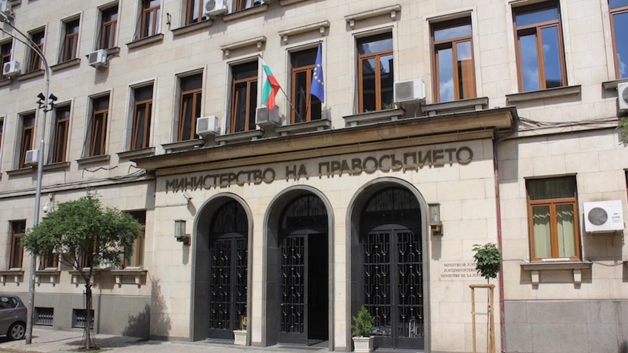 Правосъдното министерство иска да се провери как се разпределят делата за смени на шефове на публични предприятия