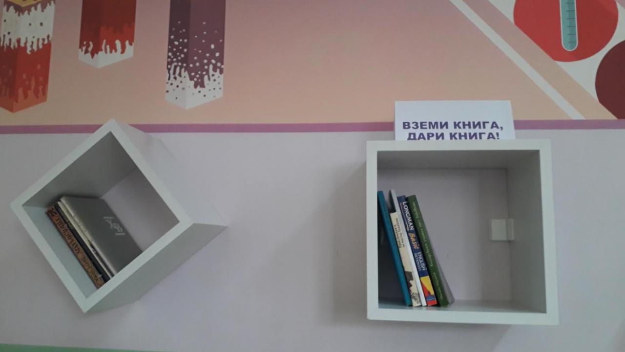 96 училища получават средства за библиотеки и кътове за четене
