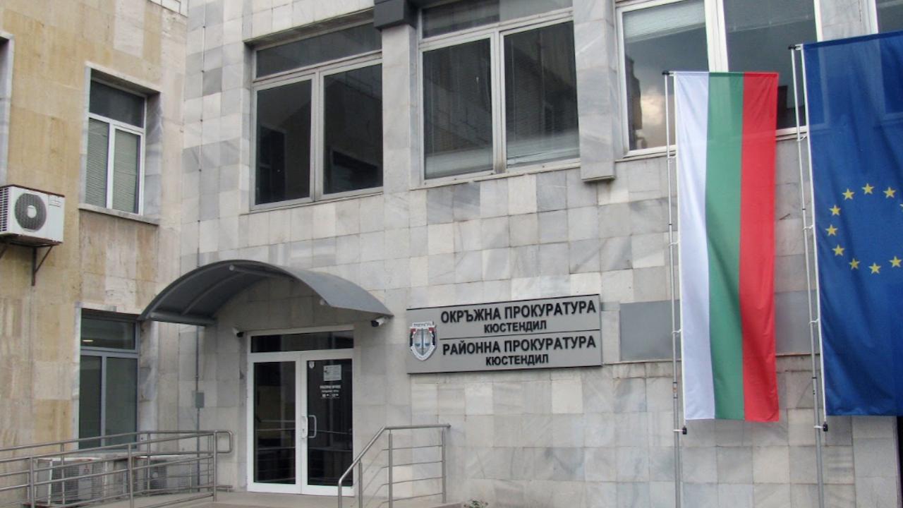Прокуратурата в Кюстендил разследва сигнал за купуване на гласове