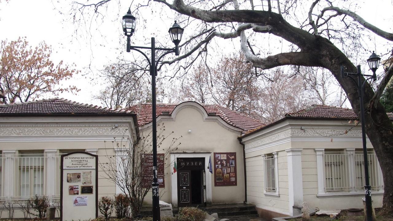 """Асеновград се включва в """"Европейска нощ на музеите"""""""