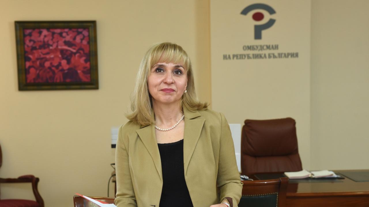 Омбудсманът Диана Ковачева атакува пред Конституционния съд пожизнено намалените пенсии