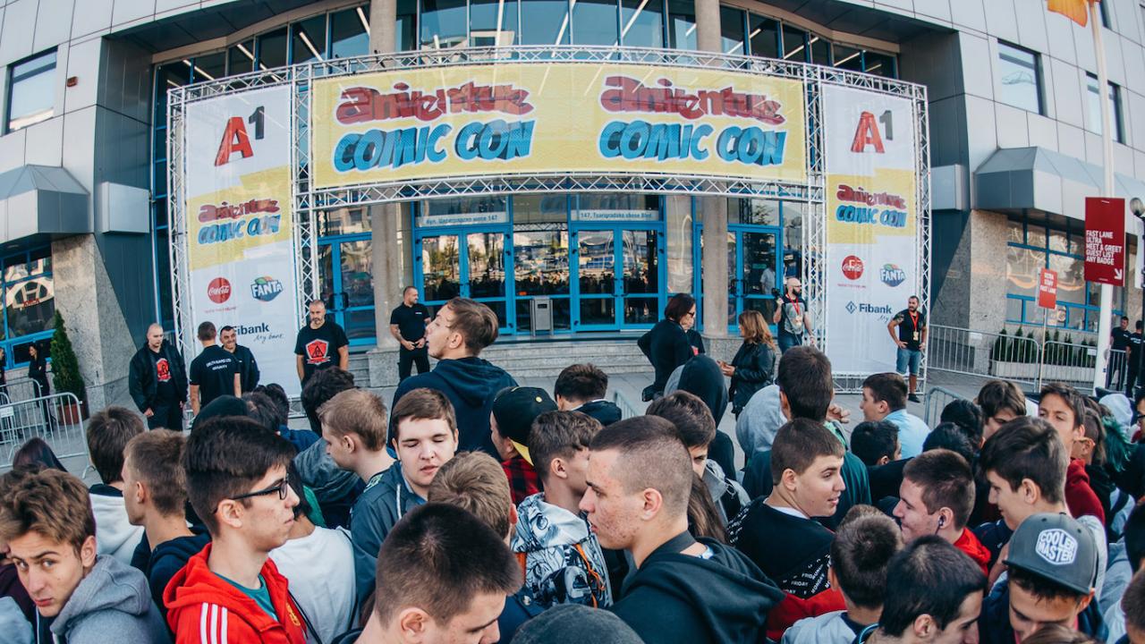Отменят Aniventure Comic Con Bulgaria