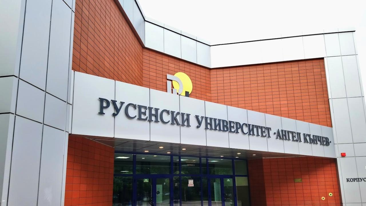 """Русенският университет организира детска академия """"В чудния свят на растенията"""""""