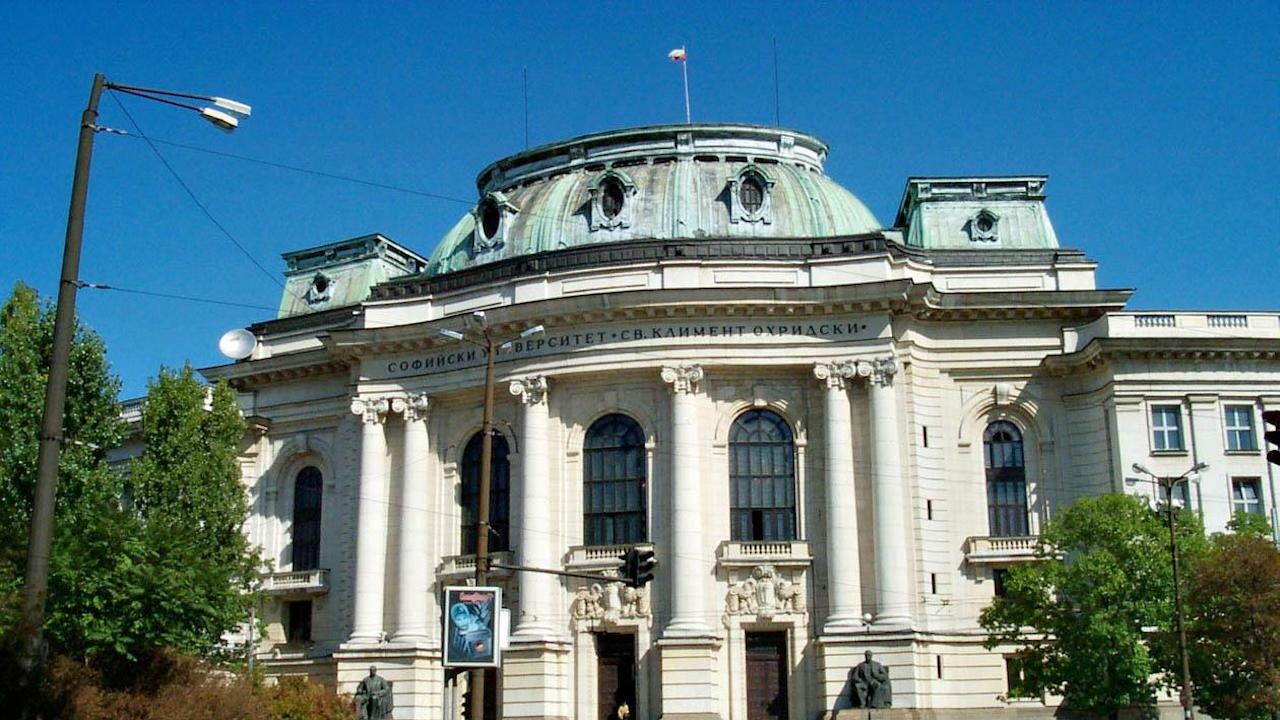 Стопанският факултет на Софийския университет организира кариерния форум 6.0