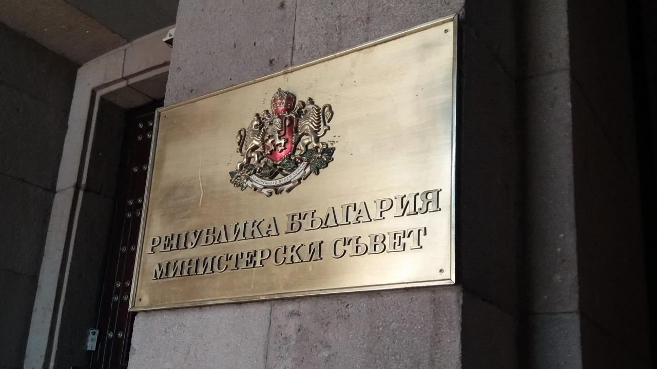 """Ангело Прокопиев е освободен от длъжността зам.-председател на Държавна агенция """"Разузнаване"""""""