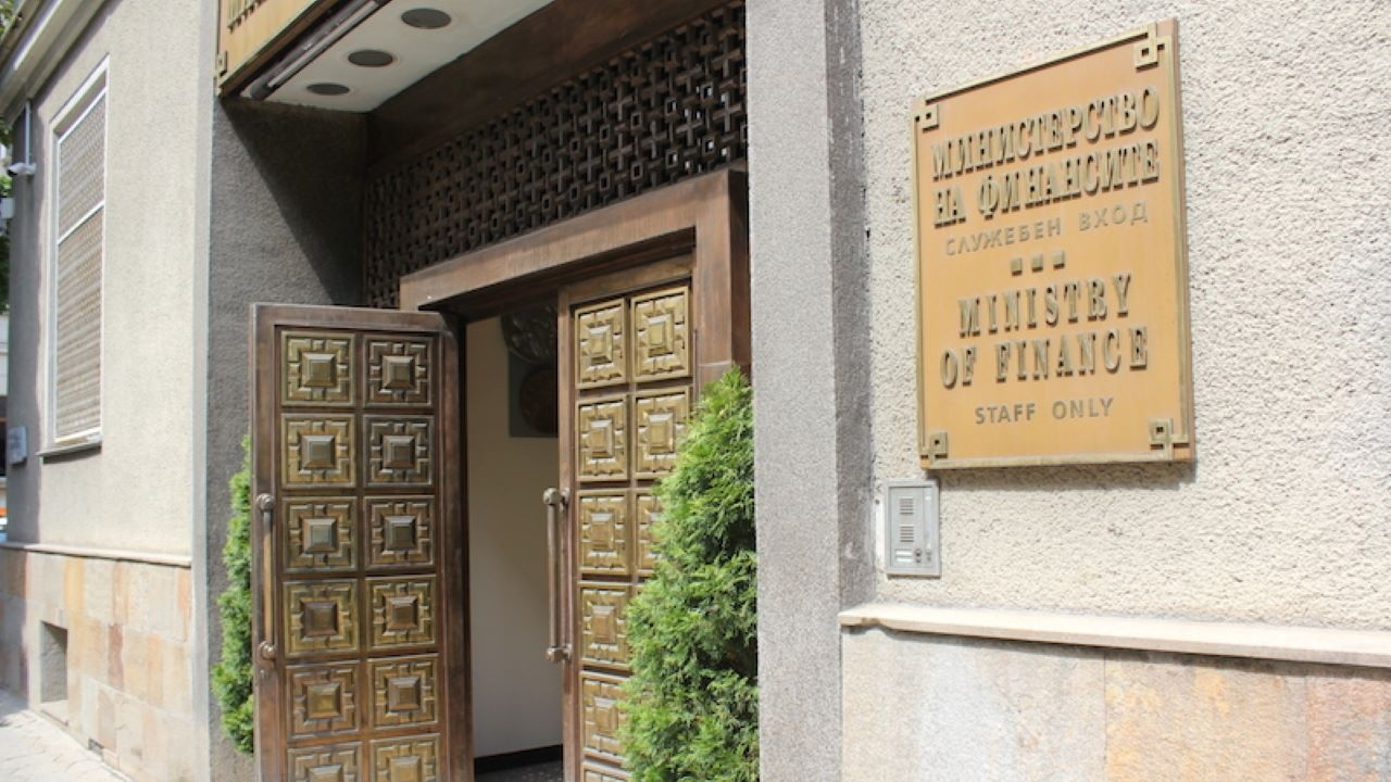 Правителството избра нови представители на Министерството на финансите в Управителния съвет на Сребърния фонд