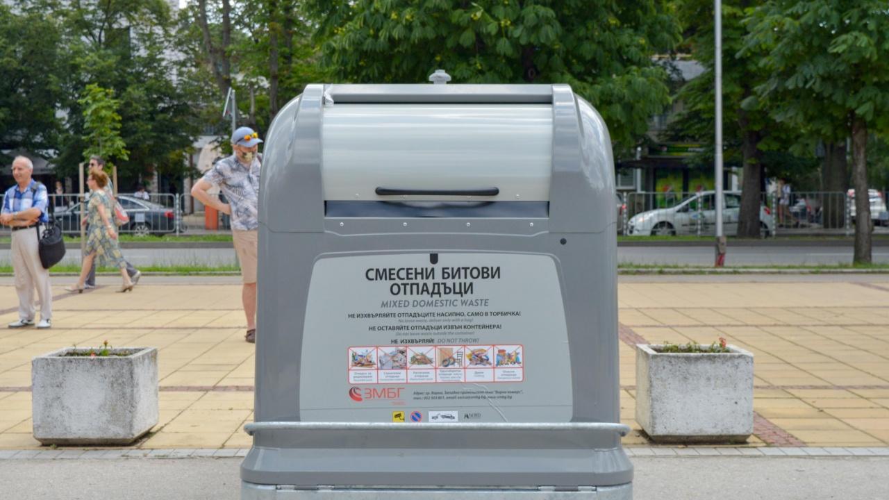 Във Варна вече ще има нови контейнери за смет