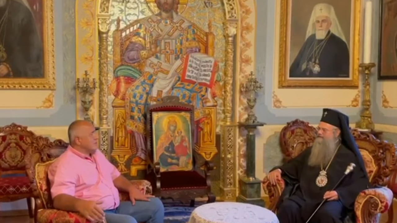 Пловдивският митрополит Николай благослови ГЕРБ на среща с Бойко Борисов