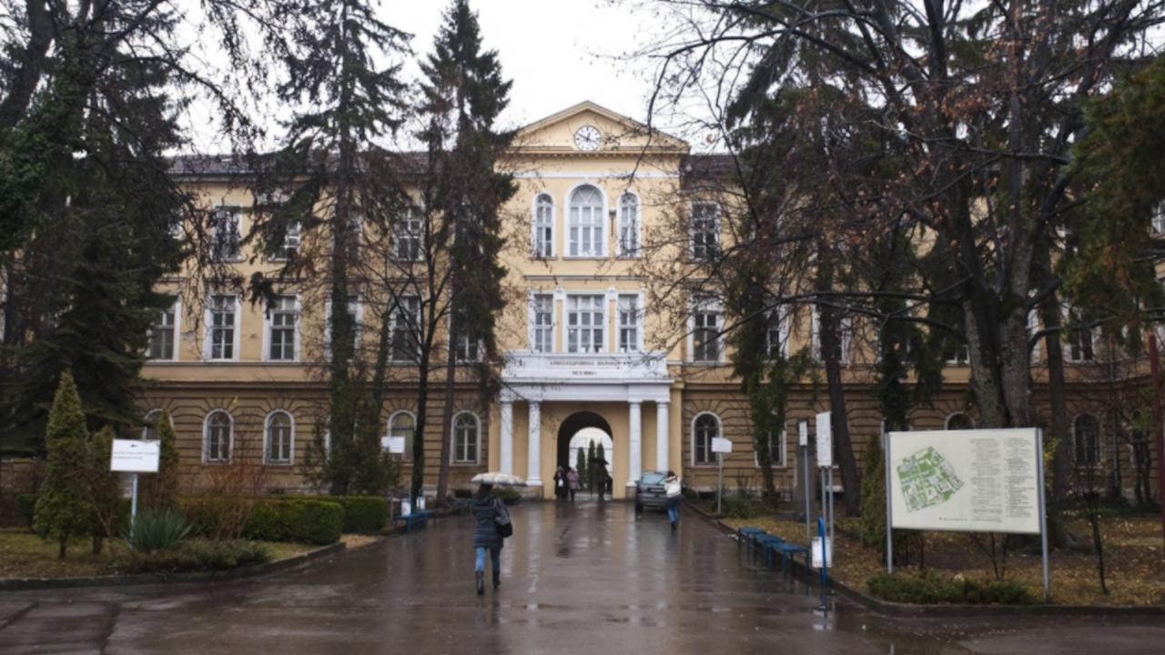 """Новият директор на """"Александровска"""" с обръщение към лекарите и пациентите"""