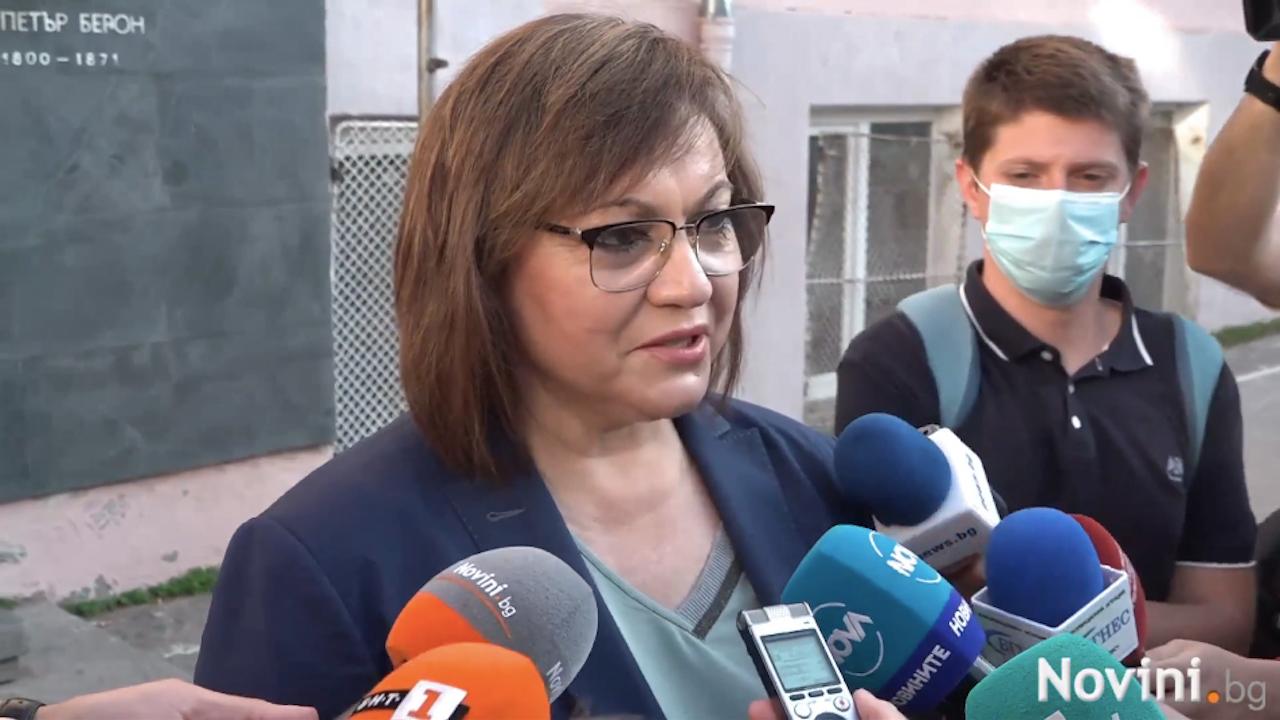 Корнелия Нинова гласува за суверенна държава