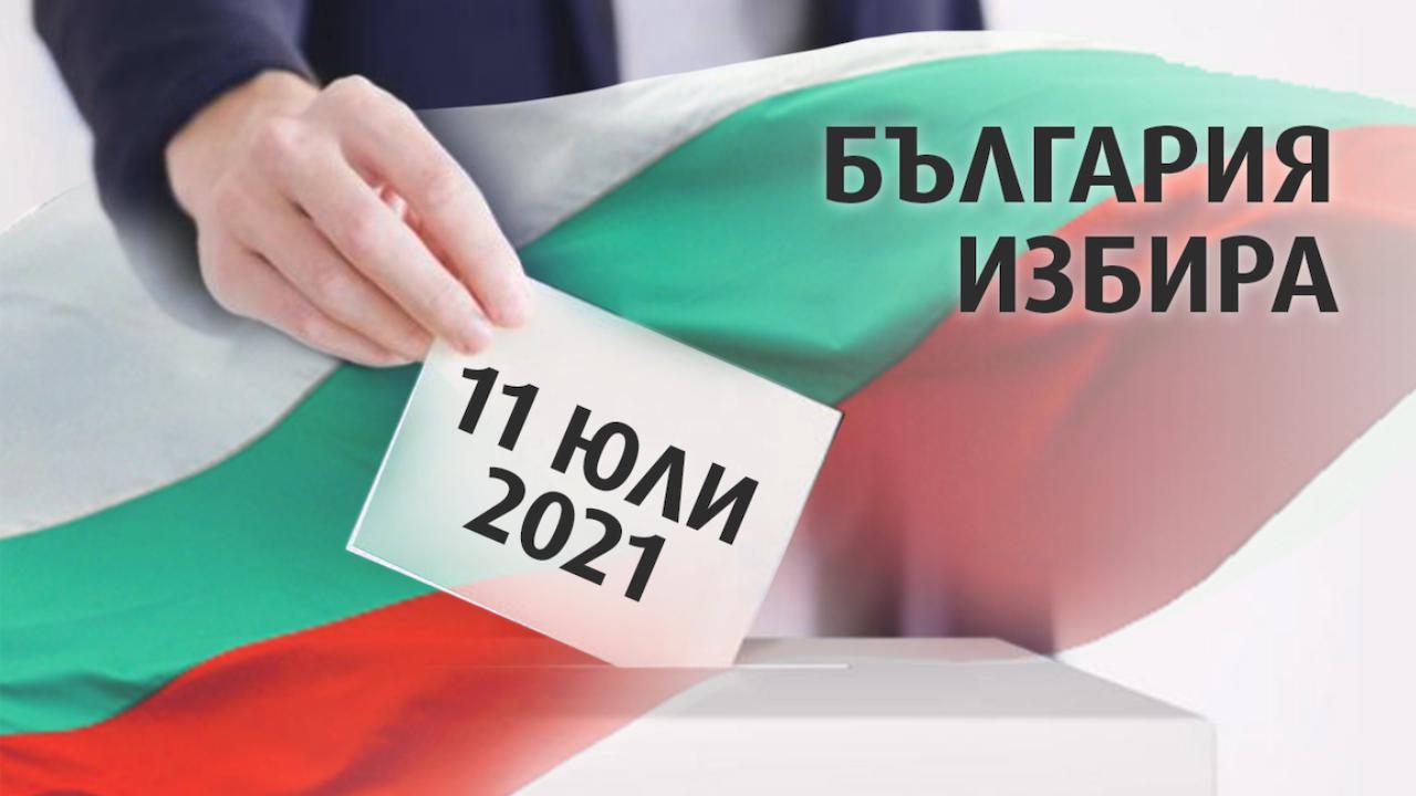 В община Перник са гласували 40,72 на сто от избирателите