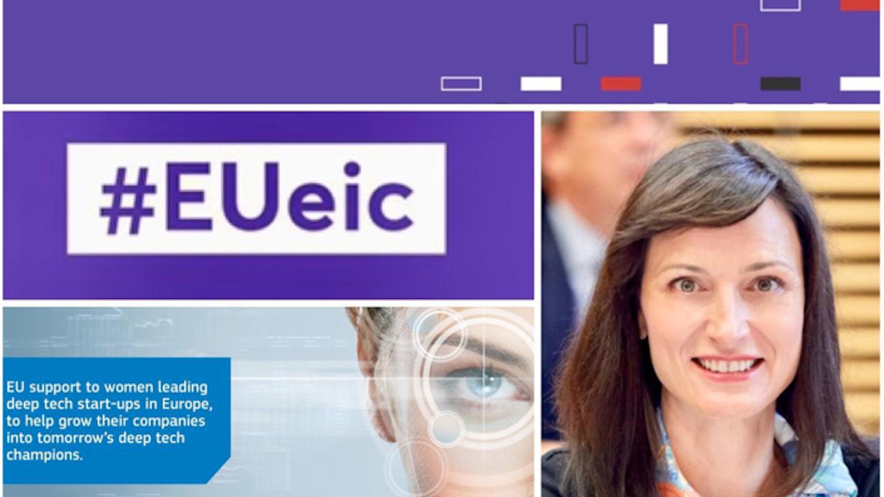 Мария Габриел: Европа се нуждае от повече жени лидери на високотехнологични стратъпи