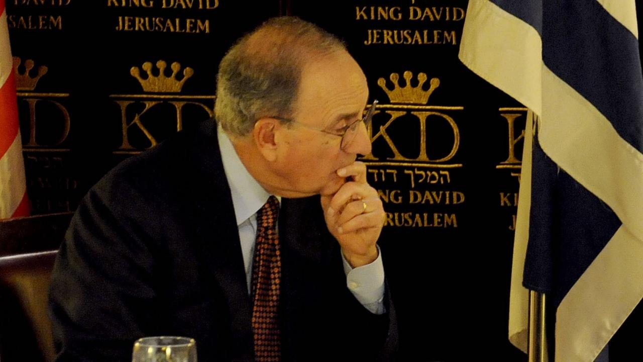 ОАЕ откриха посолство в Израел