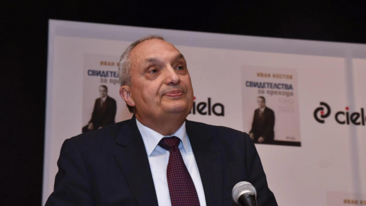 Иван Костов попиля ИТН: Предложеният кабинет няма потенциал за реформи