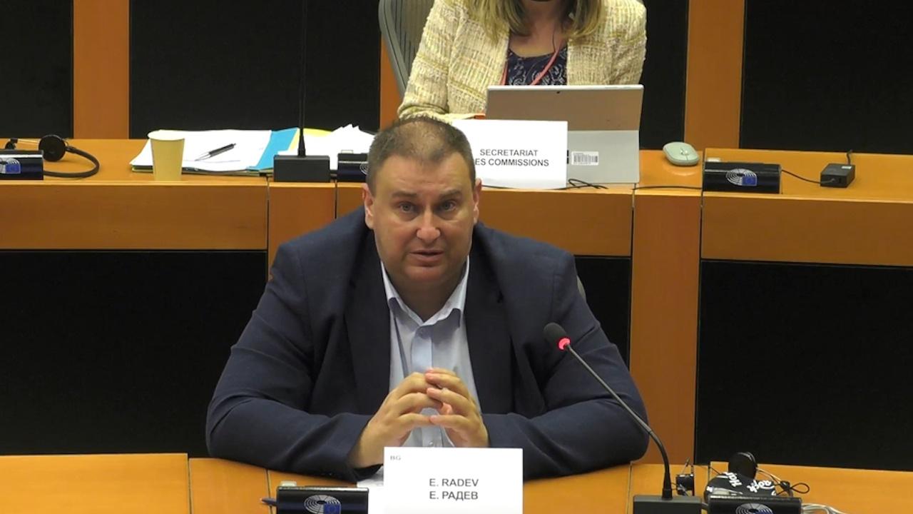 Емил Радев: ЕС трябва спешно да запълни пробойните в законодателството  относно борбата с изпирането на пари