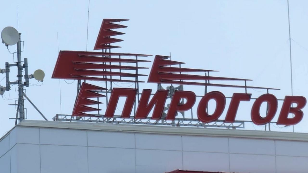 """Лекари от """"Пирогов"""" отново излизат на протест"""
