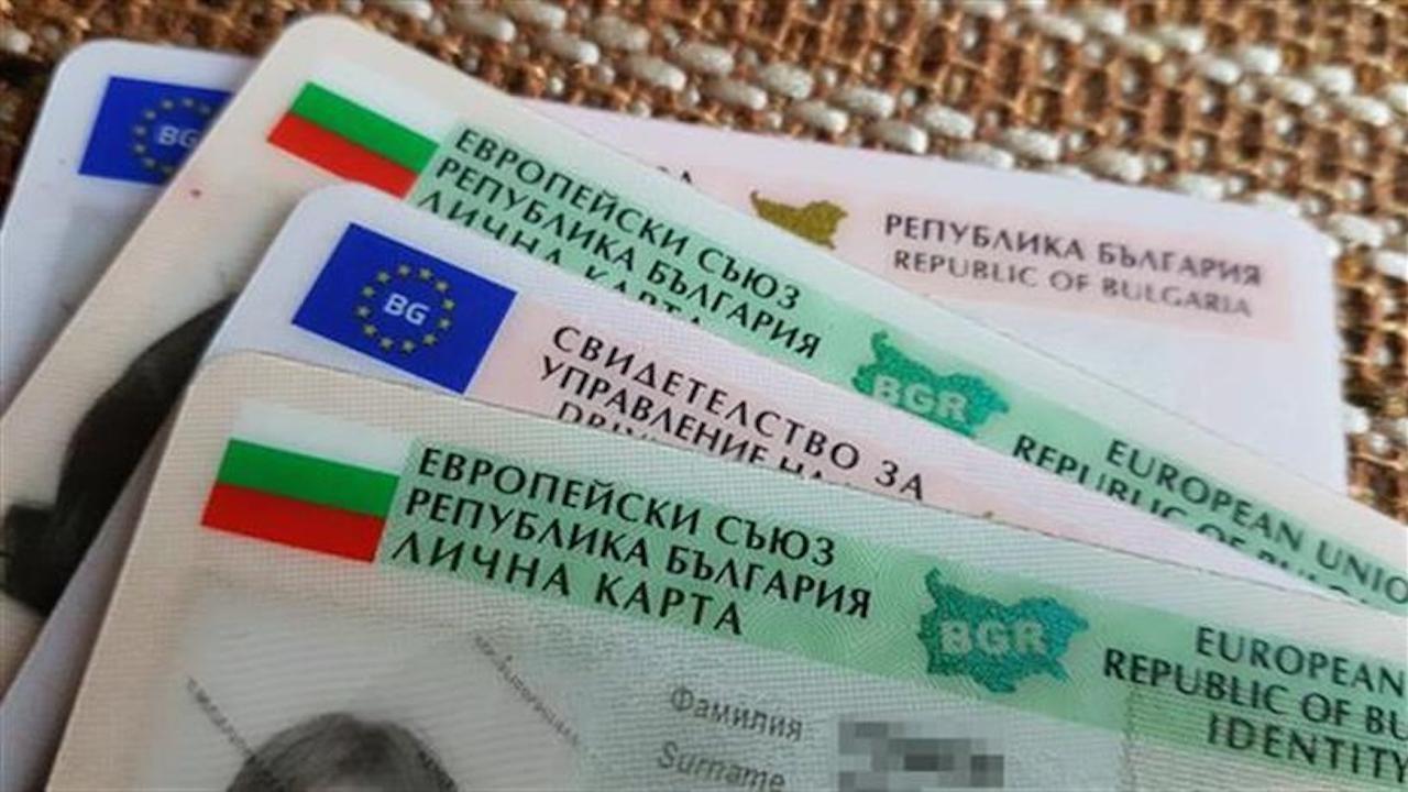 Промени в работното време в дирекциите за издаване на лични документи в София