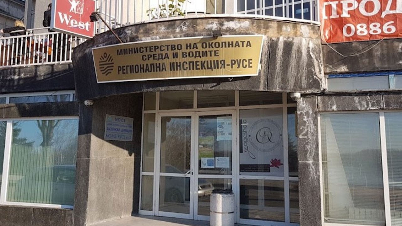 Община Русе е сезирала екоинспекцията заради зачестили сигнали за неприятни миризми в града