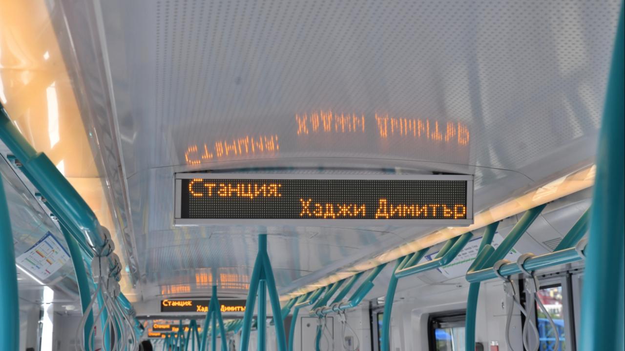 През по-голямата част от деня няма да работят таблата на градския транспорт в София