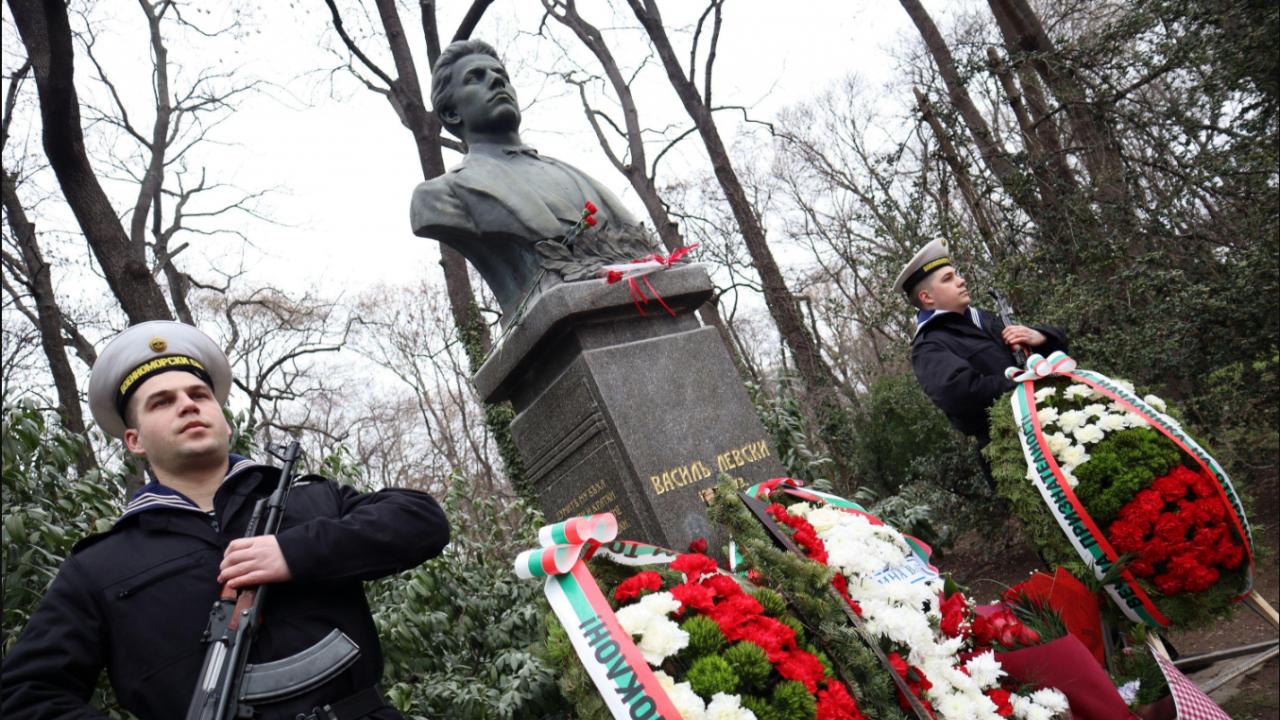 България отбелязва 184 години от рождението на Васил Левски