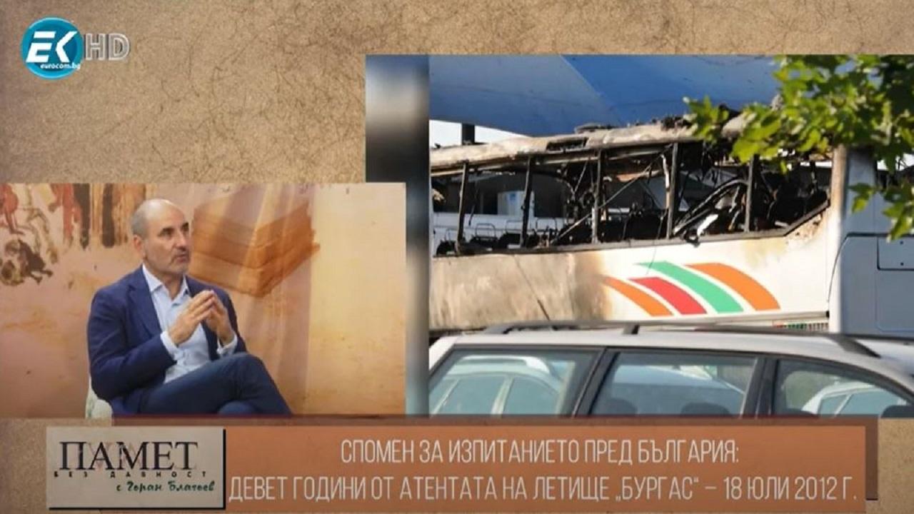 Цветан Цветанов: Хизбула трябва вече да бъде обявена за терористична организация