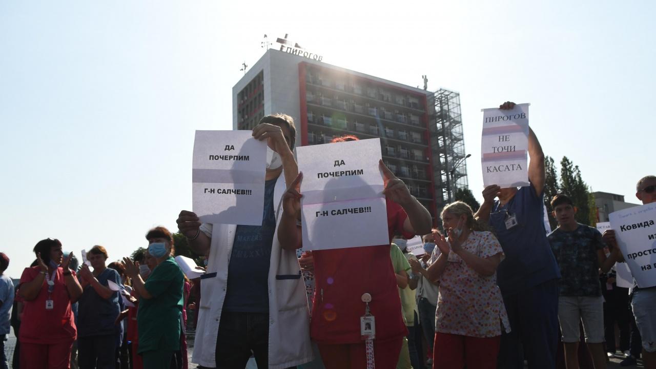 """Протестиращи от """"Пирогов"""" настояват за оставка на управителя на НЗОК, на министъра на здравеопазването и за две нови клинични пътеки"""