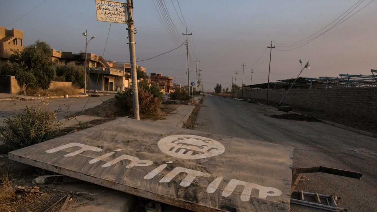 """Ирак залови един от главатарите на """"Ислямка държава"""""""