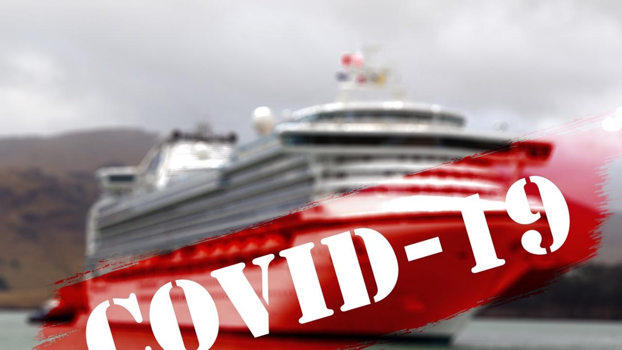 МЗ: Бум на COVID-19 на кораб на пристанище Бургас
