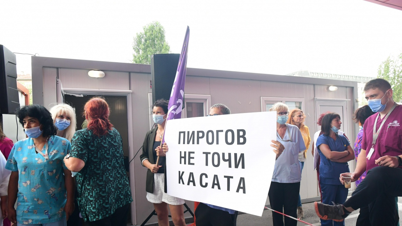 Лекари от БЛС защитиха действията на здравния министър