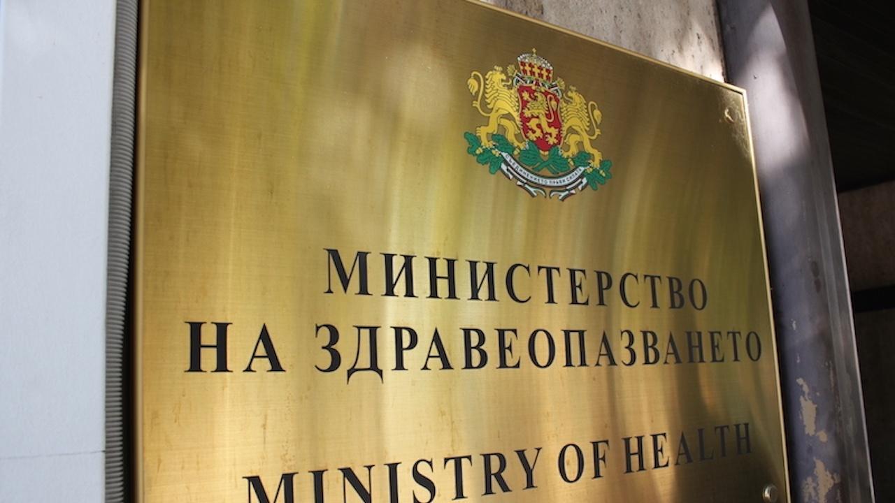 От МЗ отговориха на асоциациите на заведенията за плана за справяне с пандемията