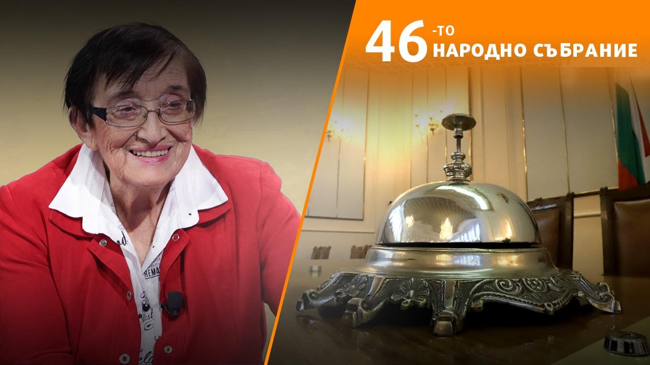 НА ЖИВО по NOVINI.BG: Новият парламент и новите очаквания